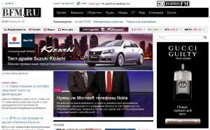 Вот один из самых активных покупателей ботов по 10 коп. Сайт bfm.ru. Активно зарабатывает на показе баннерной рекламы.