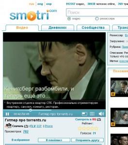 Объявление показывается поверх органов управление видео плеером. Промах на один пиксель приводит к переходу по рекламе.