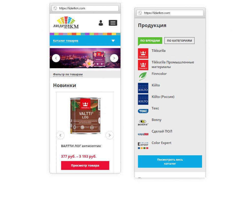 Созданный нами адаптивный дизайн сайта. Другие примеры работ смотрите в нашем Портфолио