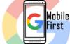 Гугл переходит на mobil-first индекс. Зачем нужен адптивный дизайн сайта?