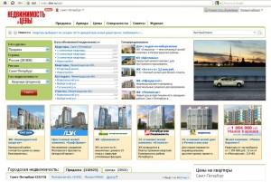 Сайт издания Деловой Мир Онлайн - Недвижимость и цены - realty.dmir.ru. Активно покупает в Бегуне ботов по 10 коп. и показывает им рекламу.