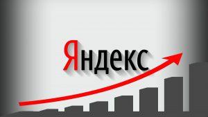 Финансовые показатели Яндекса за 2020 год показали рост, но инвесторы недовольны